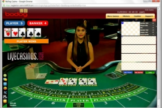 Play The Most Advanced Live Online Baccarat Game