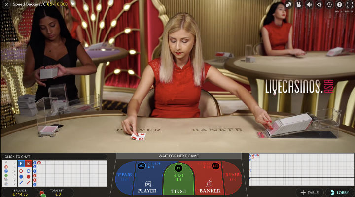 One of the new tables in Georgia: Speed Baccarat C